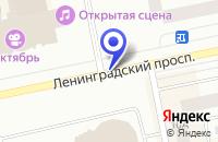 Схема проезда до компании ТПКУРАЛСИБМЕТ-ХОЛДИНГ в Новом Уренгое