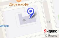 Схема проезда до компании ДЕТСКИЙ САД РУСЛАН в Новом Уренгое