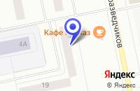 Схема проезда до компании МИНИ-ОПТОВЫЙ МАГАЗИН КИТ в Новом Уренгое
