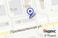 Схема проезда до компании ФИЛИАЛ ЗАПСИБГАЗТОРГ УРЕНГОЙГАЗТОРГ в Новом Уренгое