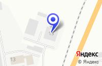 Схема проезда до компании УРЕНГОЙБИЗНЕССТРОЙ в Новом Уренгое