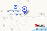 Схема проезда до компании ПРОДОВОЛЬСТВЕННЫЙ МАГАЗИН в Венгерово