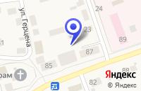 Схема проезда до компании ВОЕННЫЙ КОМИССАРИАТ ВЕНГЕРОВСКОГО РАЙОНА в Венгерово