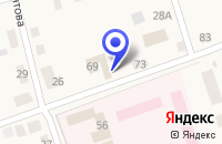 Схема проезда до компании ТФ ВЕНГЕРОВСКИЙ СЕЛЬХОЗПРОМКОМПЛЕКТ в Венгерово