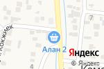 Схема проезда до компании QIWI в Кемертогане