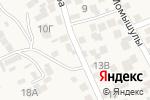 Схема проезда до компании Береке в Райымбеке