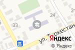 Схема проезда до компании Средняя школа им. К. Азербаева в Райымбеке
