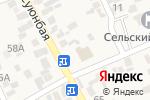 Схема проезда до компании Зука Батыр Арыстан Шадетулы в Райымбеке