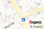Схема проезда до компании На Райымбек в Райымбеке