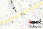 Схема проезда до компании Перекресток в Райымбеке