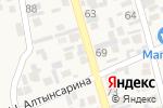 Схема проезда до компании Сатай в Абае
