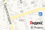 Схема проезда до компании Отырар в Абае
