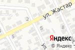 Схема проезда до компании Продовольственный магазин в Райымбеке