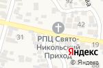 Схема проезда до компании Продовольственный магазин в Иргелях