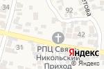 Схема проезда до компании Церковь Святого Николая в Иргелях