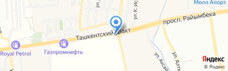 Helios на карте Алматы