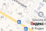 Схема проезда до компании Халиф кажы Алтай в Кыргаулдах