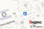 Схема проезда до компании Аптека в Абае