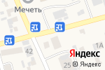 Схема проезда до компании Нотариус Ибрагимова Г.А. в Абае