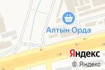 Схема проезда до компании Сеним-VMY, ТОО в Алматы