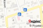 Схема проезда до компании Почтовое отделение связи с. Коксай в Коксае