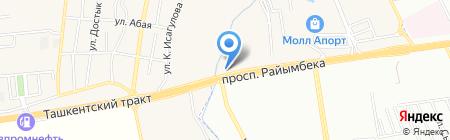 THE BEST ломбард ТОО на карте Алматы
