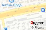 Схема проезда до компании Диас в Абае