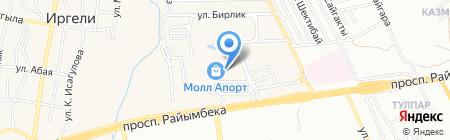 Kazan на карте Алматы