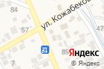 Схема проезда до компании Перекресток в Коксае
