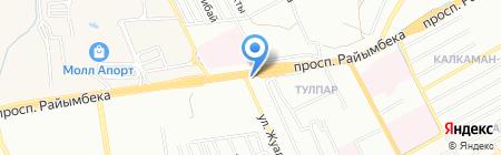 Лейла автомойка на карте Алматы