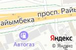 Схема проезда до компании Станция технического осмотра в Алматы