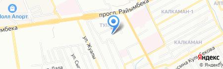 Триада на карте Алматы