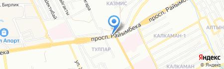 Eurosport на карте Алматы