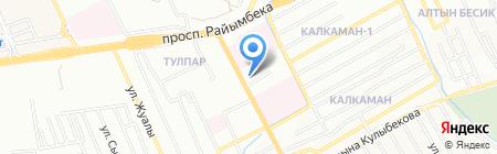 Шифа на карте Алматы