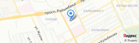 Нотариус Чилдибаев К.Д. на карте Алматы