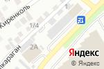 Схема проезда до компании TUV Техосмотр в Алматы