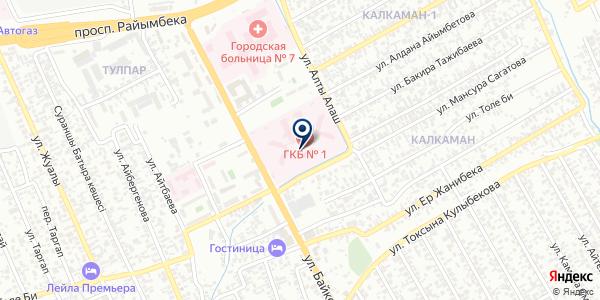 Родильный дом, Городская клиническая больница №1 на карте Алматы