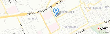 Салтанат на карте Алматы