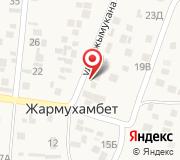 Фельдшерский пункт с. Жармухамбет