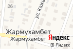 Схема проезда до компании Фельдшерский пункт с. Жармухамбет в Жармухамбете