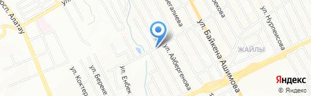 Elite photo studio на карте Алматы