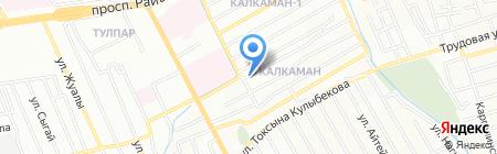 Алуа на карте Алматы