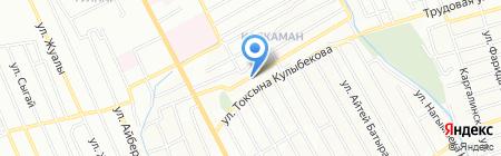 Арзан на карте Алматы