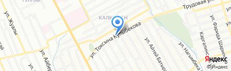 Эдеми на карте Алматы