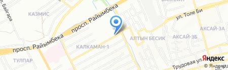 Арсен на карте Алматы
