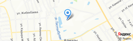 Paint Ball Master Club на карте Алматы