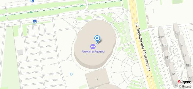 """Ледовый комплекс """"Алматы Арена"""", мкр. Алгабас-1 7"""