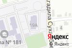 Схема проезда до компании Детский сад №150 в Алматы