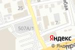 Схема проезда до компании Хан маркет в Алматы