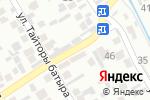 Схема проезда до компании Пункт замены масла в Алматы